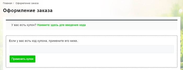 """Туя западная """"Тини Тим"""" (более 40 см)"""
